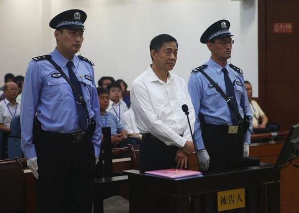 Disgraced Chinese politician Bo Xilai stands trial inside the court in Jinan, Shandong province August 22, 2013 REUTERS/Jinan Intermediate People's Court/Handout via Reuters