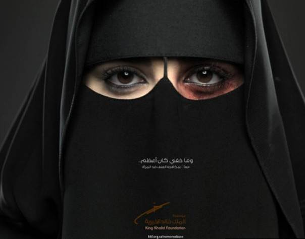 The Saudi advertising campaign launched by the King Khalid Foundation and Memac Ogilvy. Photo supplied by the campaign.