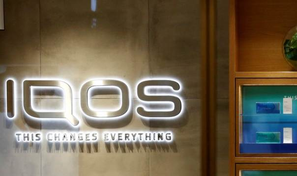 iQOS Ginza store is pictured in Tokyo