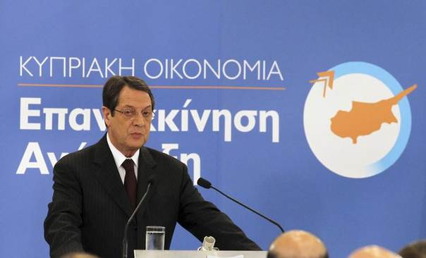 Cypriot President Nicos Anastasiades reveals an economic stimulus package after an economic bailout inflicted considerable losses on bank savers in Nicosia April 19, 2013 REUTERS/Andreas Manolis