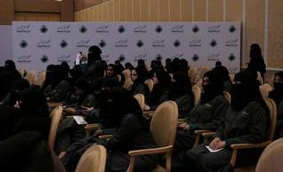 Saudi female accident inspectors prepare for women driving