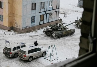 American member of watchdog OSCE killed in Ukraine