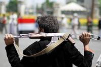 Yemen's exiled government welcomes US plan to restart peace talks