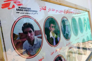 MSF reopens first Kunduz clinic since deadly hospital air strike in 2015