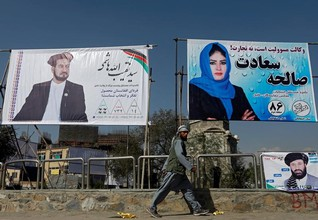 Death toll in Afghanistan election rally blast climbs to at least 22 -officials