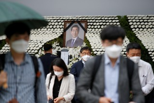 Funeral of mayor of S.Korean capital held amid ex-secretary's accusations of sexual abuse
