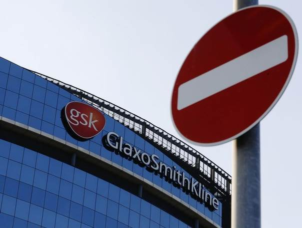 A no entry sign is pictured outside the GlaxoSmithKline building in Hounslow, west London, June 18, 2013. REUTERS/Luke MacGregor