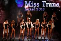 Israel's first transgender beauty pageant a rare show of tolerance