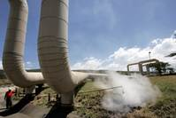 Geothermal energy still eclipsed by hydropower in Ethiopia